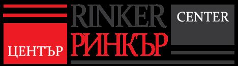 С подкрепата на Rinker